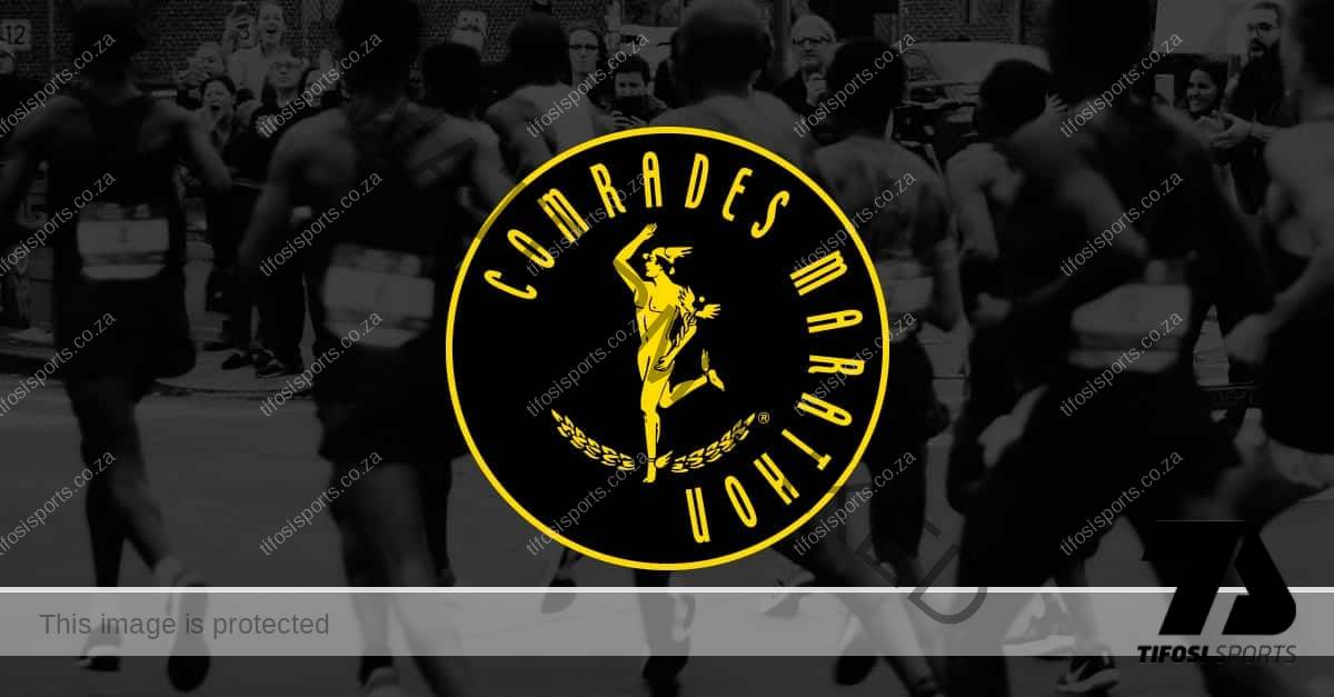 Comrades Marathon 2018: This is who to watch